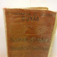 Diccionarios: STQ.EM MARTINEZ AMADOR.DICCIONARIO MANUAL ALEMAN-ESPAÑOL.EDT, HYMSA... Lote 145943546
