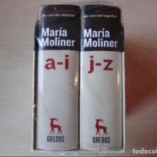 Diccionarios: DICCIONARIO MARIA MOLINER. GREDOS. A ESTRENAR. TODAVÍA CON EL PLÁSTICO. Lote 245385715