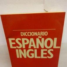 Diccionarios: BJS.DICCIONARIO ESPAÑOL INGLES.EDT, VOX... Lote 150209566
