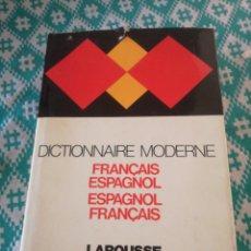 Diccionarios: DICCIONARIO FRANCES ESPAÑOL. Lote 151700585