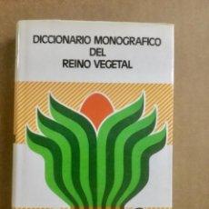Diccionarios: DICCIONARIO MONOGRÁFICO DEL REINO VEGETAL. VOX. BIBLIOGRAF. NUEVO . Lote 151964058