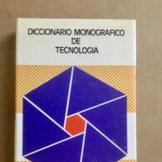Diccionarios: DICCIONARIO MONOGRÁFICO DE TECNOLOGÍA. VOX BIBLIOGRAF. NUEVO. Lote 151964966