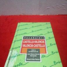 Diccionarios: DICCIONARIO VOCABULARI CASTELLA VALENCIA VALENCIA CASTELLA 1990. Lote 152474194