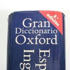 Diccionarios: GRAN DICCIONARIO OXFORD. Lote 152597922