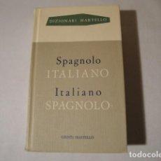 Diccionarios: DICCIONARIO SPAGNOLO- ITALIANO; ITALIANO- SPAGNOLO. AUTOR: GIUNTI MARTELLO. AÑO 1980. NUEVO.. Lote 156934238