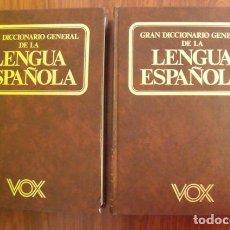 Diccionarios: GRAN DICCIONARIO GENERAL DE LA LENGUA ESPAÑOLA - VOX - 2 TOMOS (COMPLETO). Lote 162175846