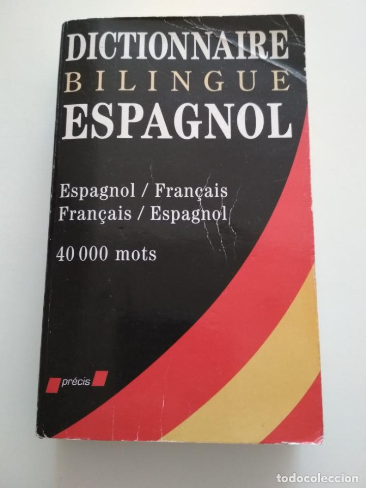 DICCIONARIO FRANCES CASTELLANO (Libros Nuevos - Diccionarios y Enciclopedias - Diccionarios)