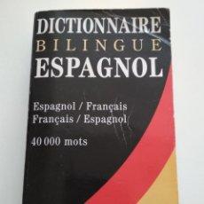 Diccionarios: DICCIONARIO FRANCES CASTELLANO. Lote 163599630