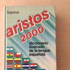 Diccionarios: DICCIONARIO ILUSTRADO DE LA LENGUA ESPAÑOLA. ARISTAS 2000. SOPENA. SIN USAR. Lote 167733564