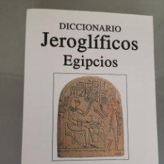 Diccionarios: DICCIONARIO JEROGLÍFICOS EGIPCIOS ED. ALDERABAN 608 PAG ANGEL SÁNCHEZ 2008. Lote 179203892