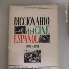 Diccionarios: DICCIONARIO DEL CINE ESPAÑOL. Lote 181434612