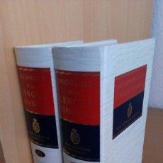 Diccionarios: REAL ACADEMIA ESPAÑOLA: DICCIONARIO DE LA LENGUA ESPAÑOLA (2 VOLS.). Lote 182376481