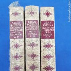 Diccionarios: GRAN SOPENA ,DICCIONARIO ILUSTRADO DE LA LENGUA , COLECCIÓN COMPLETA 3 TOMOS. Lote 183064461