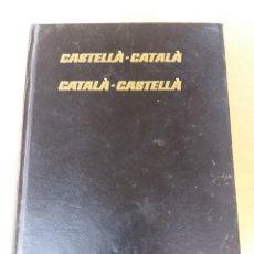 Diccionarios: DICCIONARIO CASTELLA-CATALA CATALA-CASTELLA POR S. ALBERTI. Lote 186223801