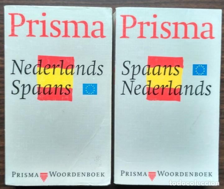 NEDERLANDS - SPAANS / SPAANS - NEDERLAND. PRISMA. (Libros Nuevos - Diccionarios y Enciclopedias - Diccionarios)