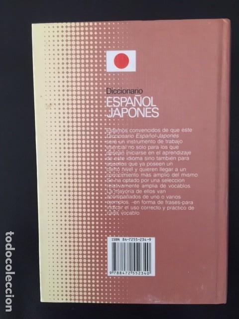 Diccionarios: DICCIONARIO ESPAÑOL JAPONES LUIS S. MARTINEZ, MANUEL M. KATO - Foto 5 - 196535125