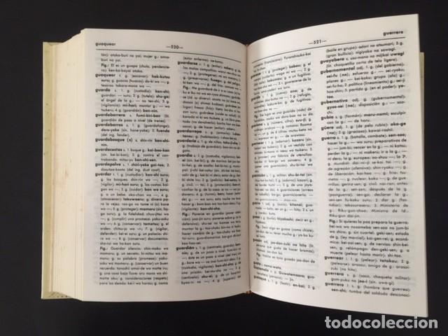 Diccionarios: DICCIONARIO ESPAÑOL JAPONES LUIS S. MARTINEZ, MANUEL M. KATO - Foto 4 - 196535125