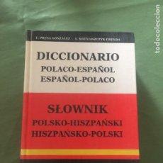 Diccionarios: DICCIONARIO POLACO-ESPAÑOL/ESPANOL-POLACO. Lote 205261655