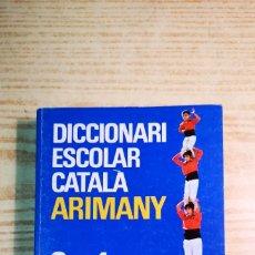 Diccionarios: DICCIONARIO CATALÀ ARIMANY 3 EN 1 A ESTRENAR. Lote 206289973
