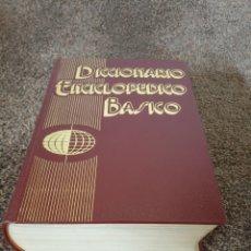 Diccionarios: DICCIONARIO ENCICLOPÉDICO BASICO. Lote 206555147
