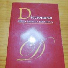 Diccionarios: DICCIONARIO DE LA LENGUA ESPAÑOLA ABREVIADO. Lote 207441865
