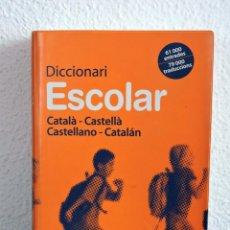 Diccionarios: DICCIONARI ESCOLAR VOX CATALÀ CASTELLÀ. Lote 207994440
