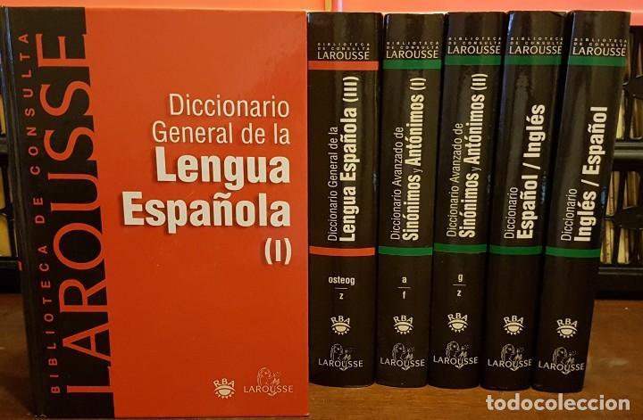 Diccionarios: DICCIONARIO GENERAL DE LA LENGUA ESPAÑOLA + SINÓNIMOS Y ANTÓNIMOS + DICCIONARIO INGLES -ESPAÑOL - Foto 2 - 210640510