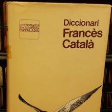 Diccionarios: DICCIONARIO FRANCÈS - CATALÀ - ENCICLOPEDIA CATALANA. Lote 210640859