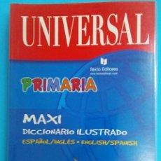 Diccionarios: DICCIONARIO - INGLES ILUSTRADO - PLATIFICADO - NIVEL PRIMARIA - NUEVO. Lote 212529522