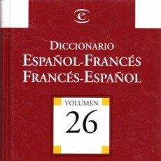 Diccionarios: BIBLIOTECA EL MUNDO: DICCIONARIOS VARIOS - EL MUNDO, 2004 30 VOLÚMENES. COMPLETA. NUEVOS.. Lote 213909738
