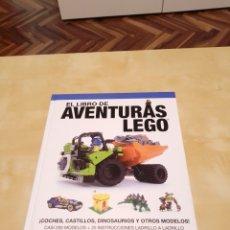 Diccionarios: EL LIBRO DE AVENTURAS LEGO. Lote 214488258