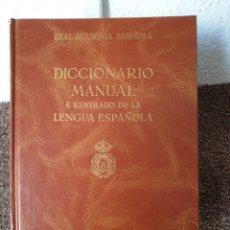 Diccionarios: ANTIGUO DICCIONARIO MANUAL ILUSTRADO LENGUA ESPAÑOLA. Lote 216572670
