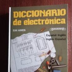 Diccionarios: DICCIONARIO DE ELECTRÓNICA. Lote 221871296