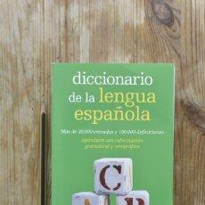 Diccionarios: DICCIONARIO DE LA LENGUA ESPAÑOLA (ESPASA 2012). Lote 221883902