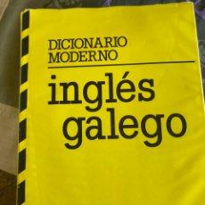 Diccionarios: LOTE DE 14 DICCIONARIOS DE GALEGO. Lote 222143226
