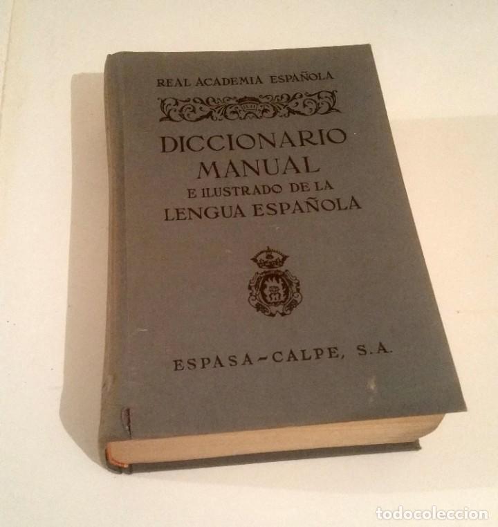 DICCIONARIO MANUAL E ILUSTRADO DE LA LENGUA ESPAÑOLA. (Libros Nuevos - Diccionarios y Enciclopedias - Diccionarios)