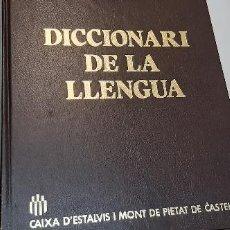 Diccionarios: MAGNIFICO LIBRO DICCIONARI DE LA LLENGUA. Lote 227119160