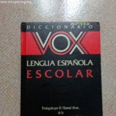 Diccionarios: DICCIONARIO VOX 1992. Lote 228086725