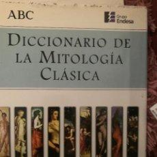Diccionarios: DICCIONARIO ENCICLOPEDIA DE LA MITOLOGIA CLASICA. Lote 228213985