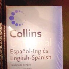 Diccionarios: DICCIONARIO BILINGÜE COLLINS UNIVERSAL - EMBALADO. Lote 239961550