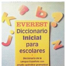 Diccionarios: DICCIONARIO INICIAL PARA ESCOLARES. EVEREST. Lote 242044685