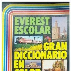 Diccionarios: GRAN DICCIONARIO EVEREST COLOR. EDICIÓN ESPECIAL. Lote 242048620