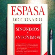Diccionarios: DICCIONARIO ESPASA DE SINÓNIMOS. Lote 242848285