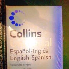Diccionarios: DICCIONARIO BILINGÜE COLLINS UNIVERSAL - INGLÉS - ESPAÑOL. Lote 243816990