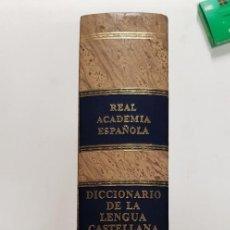 Diccionarios: DICCIONARIO DE LA LENGUA CASTELLANA, 1780 - MANUEL SECO - REAL ACADEMIA ESPAÑOLA - EDICION FACSIMIL. Lote 253183005