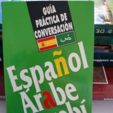 Diccionarios: ESPAÑOL ARABE MAGREBI. Lote 261669700