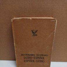 Diccionarios: DICCIONARIO ILUSTRADO LATINO - ESPAÑOL / ESPAÑOL - LATINO. Lote 262600855