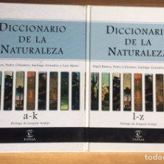 Diccionarios: DICCIONARIO DE LA NATURALEZA. Lote 262609165