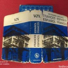 Diccionarios: DICCIONARIO FRANCÉS - ESPAÑOL VOX. Lote 265412454