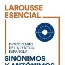 Diccionarios: DICCIONARIO ESENCIAL DE SINÓNIMOS Y ANTÓNIMOS. Lote 266708223